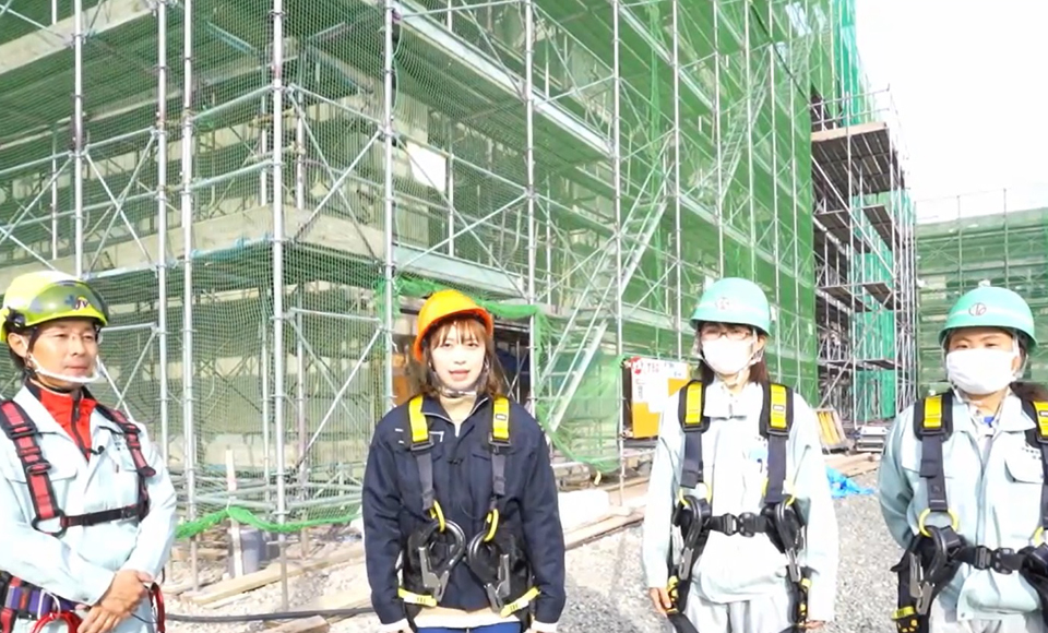 よこて建設女子会が開催されました:平鹿建設業協会主催
