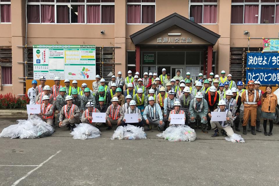 社会貢献:成瀬ダム工事・調査安全協議会による道路脇清掃