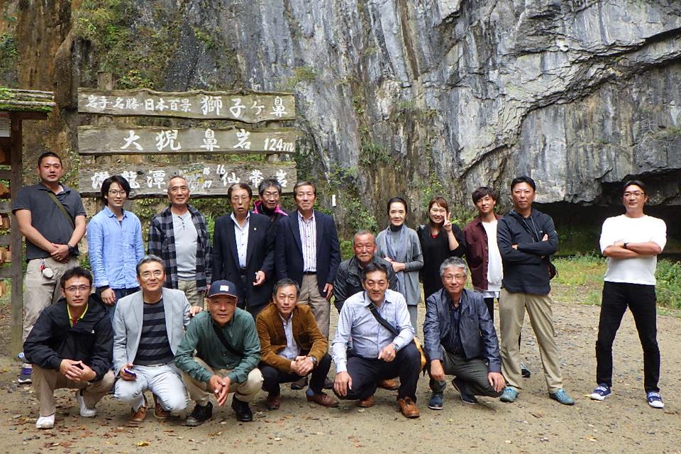 カンパニー:親睦会旅行 気仙沼コース