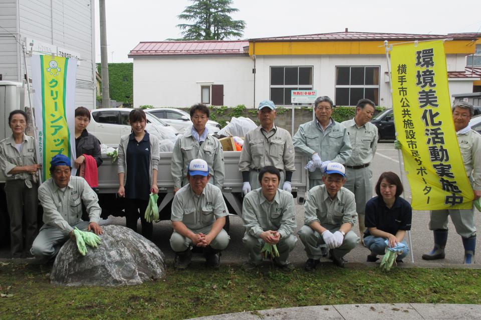 社会貢献:横手地域局前の清掃「チャレンジデー2018 in Yokote」